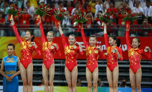 China wins women's gymnastics team gold